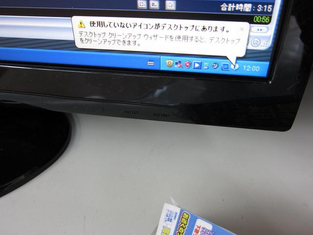 i2252Vwh_06.jpg