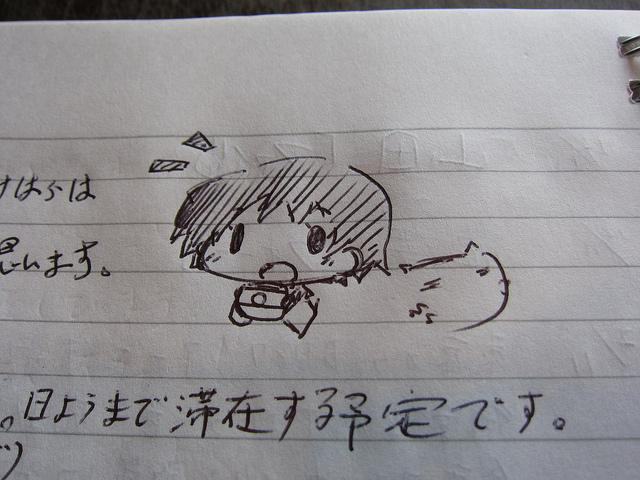 tamayura120311_09.jpg