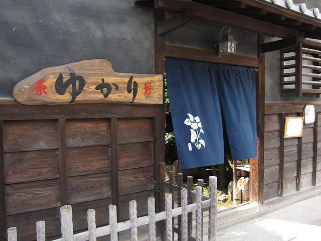 tamayura120311_13.jpg