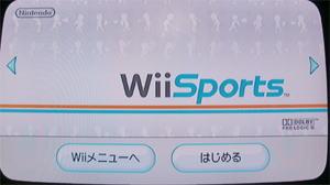 『Wii Sports』